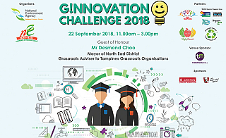 GINNOVATION2018/ginnovation2_1539837264.jpg
